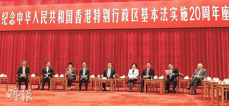全國人大常委會昨在北京人民大會堂舉辦基本法實施20周年的高規格研討會,多名國家領導人及過百政界、學者出席並發表演講。特首梁振英(左一)及全國政協副主席董建華(右一)分坐兩側。(中新社)