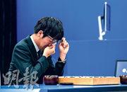柯潔在與人工智能AlphaGo的比賽中三局全敗,圖為他在比賽中拭淚。(新華社)