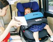 在上海,網絡叫車App「滴滴」已推出兒童座椅服務,家長可提前兩小時預約。(新華社)