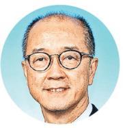 陳繁昌教授