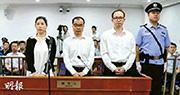 涉及盤古氏投資公司騙貸、騙匯案的3名職員昨日在大連出庭受審,圖為站在被告席上的(從左到右)楊英、解洪淋、呂濤。(網上圖片)
