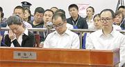 楊英、解洪淋、呂濤3人在最後陳述時均不禁落淚。(短片截圖)