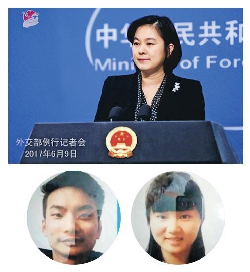 外交部發言人華春瑩說,據巴方消息,兩名中國公民可能已經遇害,但仍在核實。伊斯蘭國前晚承認綁架並殺害一對中國男女,李欣恒(音譯,左圓圖)和孟麗思(音譯,右圓圖)。(網上圖片)