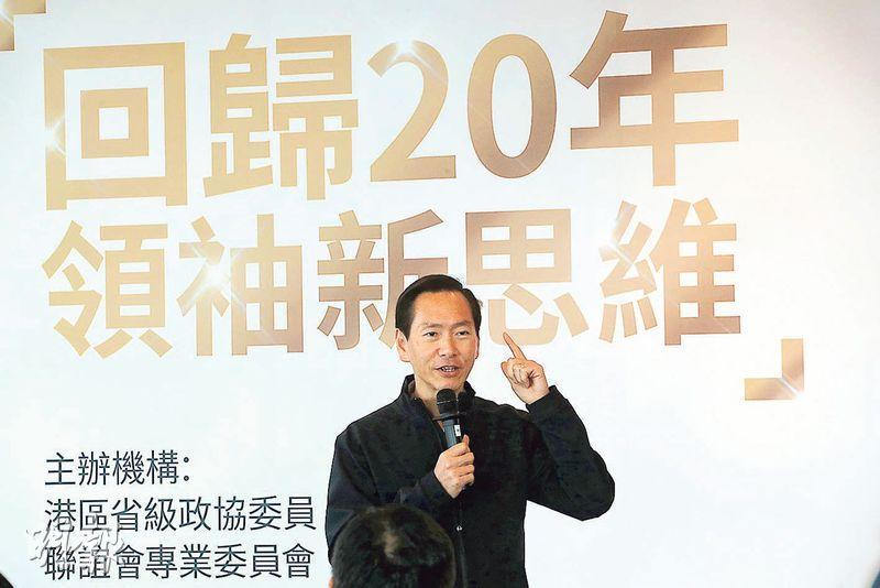 行政會議成員陳智思昨出席講座時被稱為行政會議召集人,他其後否認已獲委任,並表示未收到相關通知。(李紹昌攝)