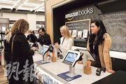 上月尾在紐約市新開的這家亞馬遜書店不設現金付款,顧客只可以透過手機App支付款項。(資料圖片)
