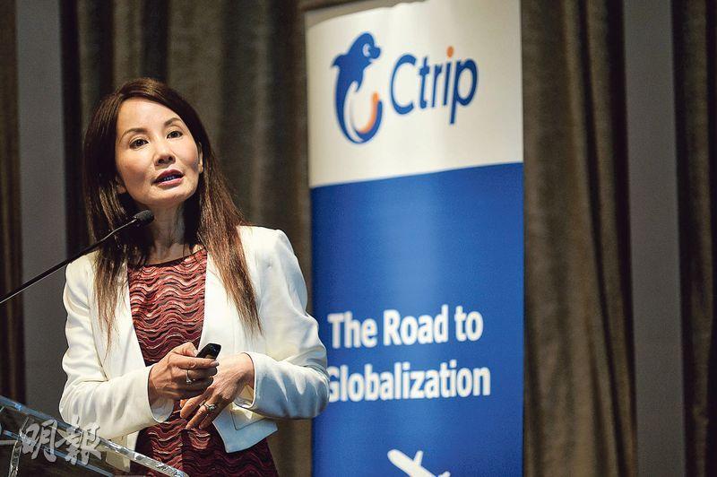 攜程首席執行官孫潔(圖)表示,香港旅遊業已見底,預料很快將復蘇反彈,呼籲社會應對遊客持歡迎態度。(蘇智鑫攝)