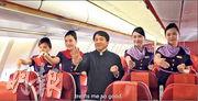 成龍最近獲邀擔任香港航空的形象大使。