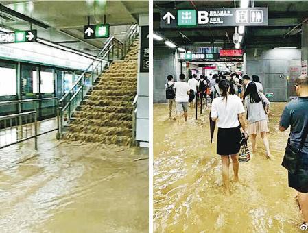 深圳車公廟地鐵站昨日被雨水倒灌,網上照片所見,雨水從樓梯瀑布般流入站內,站內則有如水塘,乘客在站內涉水而行。(網上圖片)
