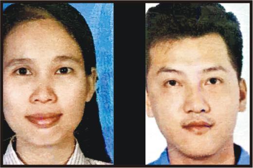 圖為在千里達被槍殺的華裔夫婦。(網上圖片)