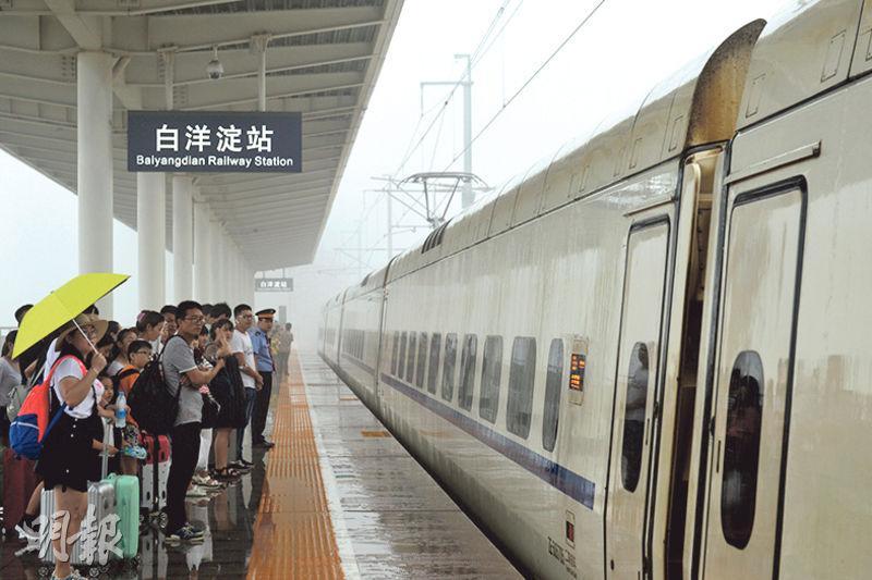 北京至雄安新區的列車昨日開通,不少乘客在北洋淀站候車。(新華社)