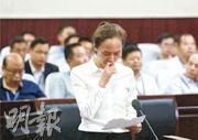 曾於郭文貴實際控制的河南裕達置業公司工作的郭麗杰昨日在庭審現場認罪並表示悔意。(網上圖片)