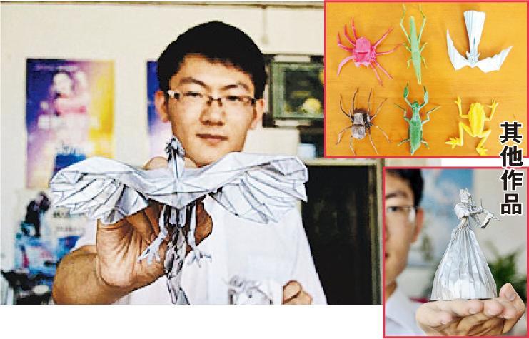孫洪濤創作一件摺紙作品,至少要用4小時。圖為他展示摺紙《飛馬》。(網上圖片)
