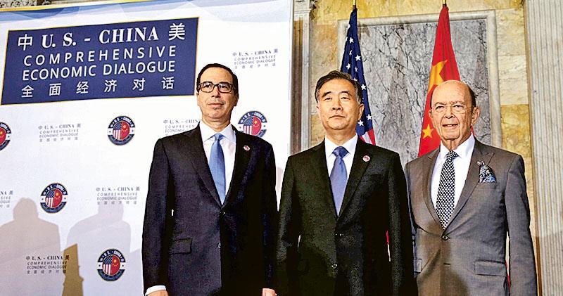 中美首輪全面經濟對話昨日在美國華盛頓舉行,對話由國務院副總理汪洋(中)、美國財政部長姆欽(左)和美國商務部長羅斯(右)共同主持。 (路透社)