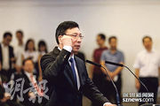 陳如桂昨被任命為深圳代市長後,對憲法宣誓。(網上圖片)