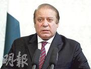謝里夫是巴基斯坦政壇元老,連同今次共三次擔任總理,亦是第三次未能完成任期就要落台。(路透社)