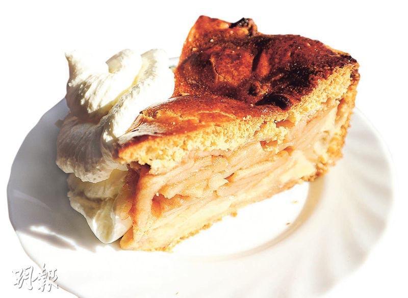Apple pie (Mingpao Photo)