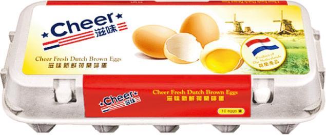 食物安全中心昨公布,驗出「滋味新鮮荷蘭啡蛋」的殺蟲劑超標,要求業界停售該批次。該雞蛋產品介紹稱蛋味濃郁,不為雞隻注射激素,並以最優質飼料,確保產出健康又天然的新鮮啡蛋。(網上圖片)