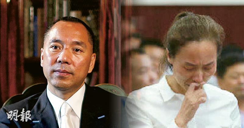 郭文貴(左圖)的侄女郭麗杰(右圖)被判緩刑,圖為她當時在庭上痛哭認罪。(資料圖片)