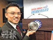 中國國民黨文傳會副主委洪孟楷昨表示,全代會將向每名黨代表提供印有黨徽的不銹鋼飯盒。(中央社)