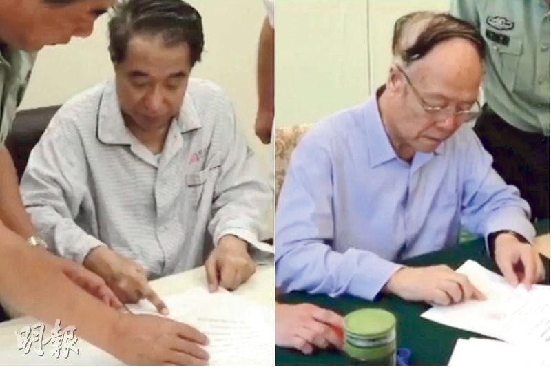 截圖顯示,徐才厚(左)和郭伯雄(右)被捕時,在多名身穿軍裝、戴有總部臂章軍官的監守下,在法律文書上按手印。(影片截圖)