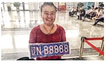 遼寧朝陽女子抽中8888的車牌後,將車牌連車一起售得22萬元人民幣。(網上圖片)