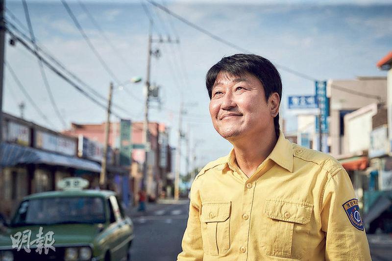 繼《韓流怪嚇》及《逆權大狀》後,宋康昊再憑《逆權司機》突破千萬入場人次。
