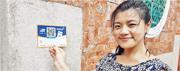 台南市鄭成功祖廟與電子支付品牌「歐付寶」合作,商借成功金的信眾, 一年之內可親自到廟內還款,也可以掃描二維碼(圖)電子支付還錢。(網上圖片)