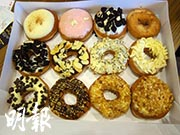 Doughnuts (Mingpao Photo)
