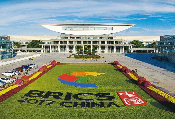 第九屆金磚峰會9月3日至5日在廈門舉行。圖為峰會主會場廈門國際會展中心。 (新華社)