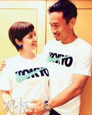 平愛梨與國腳老公長友佑都透過社交網站「放閃」,順便公布懷孕喜訊。