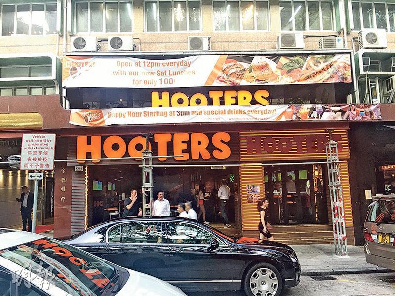 美國連鎖餐廳Hooters(圖)在中環雲咸街租用了兩個地舖及樓上4個單位,租約訂明租金會按年遞增。(曾駿豪攝)