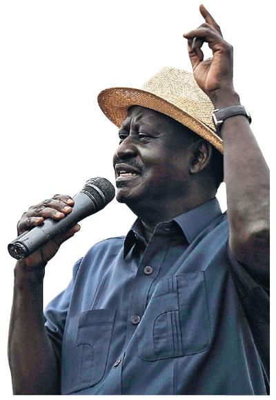 肯尼亞反對派領袖奧廷加