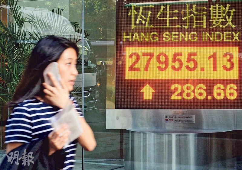 在朝鮮核危機疑慮暫告釋除下,亞太區股市普遍做好,港股亦跟升,昨日收市時報27955點,升幅逾1%。(中新社)