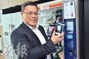 電子錢包營運商TNG宣布,已完成A輪融資,集資約1.15億美元,公司最新估值達5.65億美元。圖為集團行政總裁及創辦人江慶恩。(資料圖片)