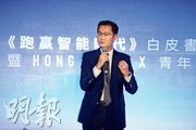 騰訊主席馬化騰表示,香港在推動創科企業時,「有好多好牌可以打」。(鍾林枝攝)