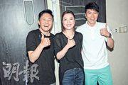 曹永廉(左起)、田蕊妮及蕭正楠合作愉快,想原班人馬有機會再鬥戲。(攝影/記者:林祖傑)