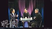 1999年,歌唱家彭麗媛(左)亦曾作客《鏘鏘三人行》節目,接受主持人竇文濤(中)和嘉賓梁文道(右)的訪問。(網上圖片)