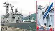 台灣海軍146艦隊「子儀」巡防艦(左圖)前天發生導彈吊載時不慎滑落甲板意外。右圖為與涉事導彈同型號的標準一型防空導彈。(網上圖片)