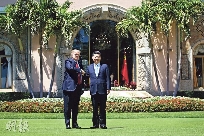 今年4月,國家主席習近平(右)訪美,在佛羅里達的海湖莊園與美國總統特朗普(左)歷史性會面。而今年11月,特朗普也將訪華,屆時他見到的將會是十九大後中國新的領導班子。(資料圖片)