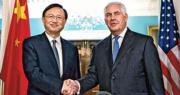 中國國務委員楊潔篪(左)在華盛頓與美國國務卿蒂勒森(右)會面,確認特朗普年內訪華。(中新社)