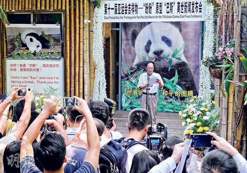 海峽(福州)大熊貓研究交流中心主任陳玉村昨日宣布大熊貓巴斯13日上午8時50分離世的消息。享年37歲的巴斯,是1990年北京亞運會吉祥物「盼盼」的原型。(新華社)