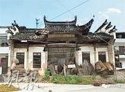 徽式建築王氏宗祠(圖)年久失修,被鄉政府拍賣其房屋構件,幸得市政府緊急阻止。(網上圖片)