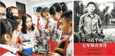 天津河西區同望小學的老師(左)為學生用講故事形式展開對《習》書的學習和討論。(網上圖片)