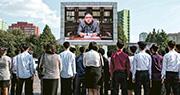 平壤市民昨日肅立聆聽電視新聞播報的朝鮮領袖金正恩指摘美國總統特朗普的聲明。(法新社)