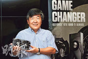 栢能集團主席兼行政總裁王錫豪表示,因近年出現電競、加密貨幣挖礦熱潮,帶動高端顯示卡銷售,公司在產品研發方面,會以遊戲用顯示卡為主。