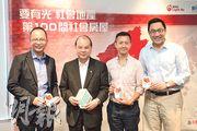 社企「要有光」於過去5年推出「光房」和「光屋」計劃,共營辦100間社會房屋。「要有光」創辦人及行政總裁余偉業(左一)稱,正計劃推出適合低收入青年的社會房屋項目,並擬發展更大規模的「光村」計劃。政務司長張建宗(左二)昨亦出席有關活動。右二為香港社會創投基金創辦人及行政總裁魏華星,右一為「要有光」主席李律仁。(楊柏賢攝)