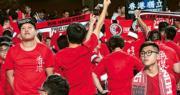 港隊昨晚迎戰馬來西亞,播出國歌時有球迷背向球場及報以噓聲,人群中有人更舉起「香港獨立」標語。(楊柏賢攝)