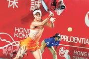 中國「新金花」王薔(圖)帶病苦戰以直落2盤掃走史杜素,首次打入WTA此級別賽事4強,今在女單及女雙力抗體力問題,雙線衝擊決賽。(鄭嘉慧攝)