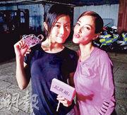 陳凱琳(右)為鄧麗欣(左)獻吻,預祝對方34歲生日。
