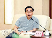 前廣晟董事長李澤中(圖)3月調任珠海市長,9月即告落馬。(網上圖片)
